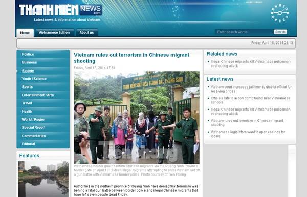 越南称16名中国人拒绝遣返引发枪战 7人死亡