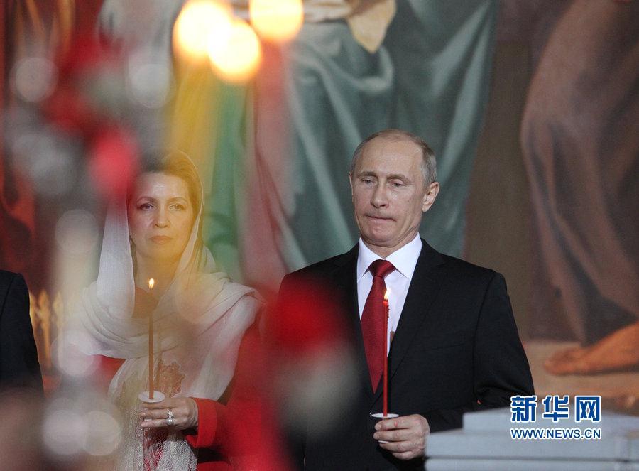 莫斯科 活动 复活节 仪式 举行 普京 教堂 单身/俄教堂举行仪式庆祝复活节单身普京出席活动(1/6)