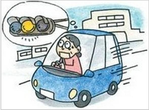 日女子不小心闯黄灯 竟主动向警察索要罚单