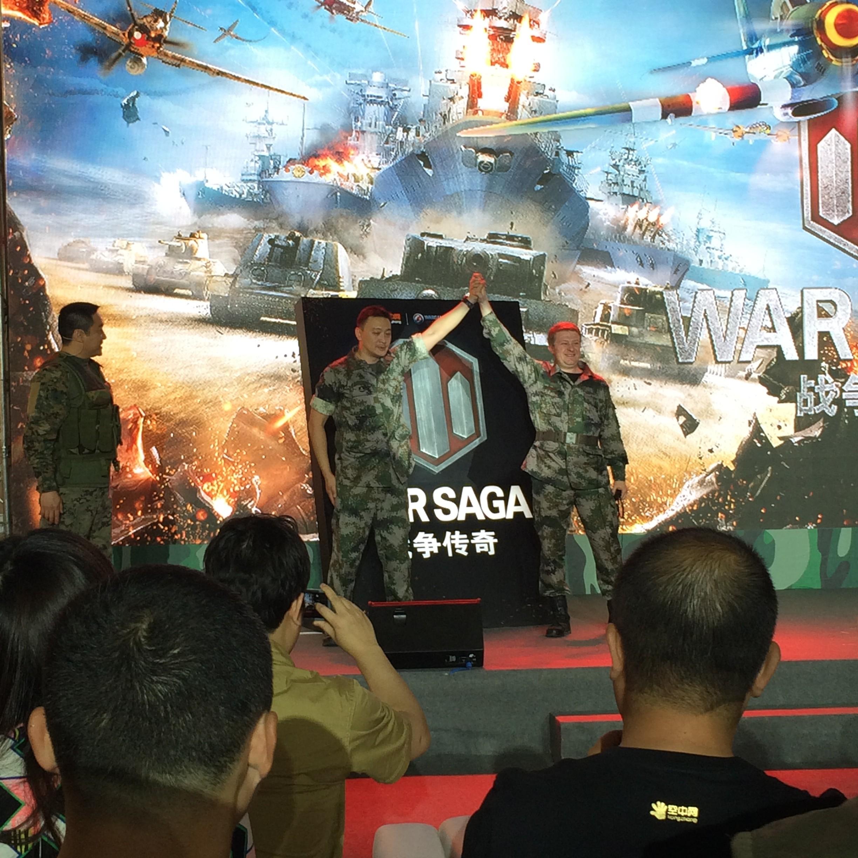 空中网战争传奇公布LOGO 将打造战争三部曲