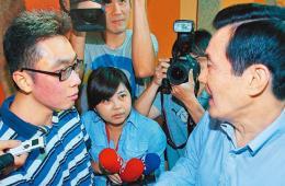 """台""""反服贸""""学运成员当众打脸向马英九致歉"""