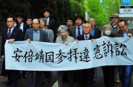 日本市民向东京法院起诉安倍参拜靖国神社违宪