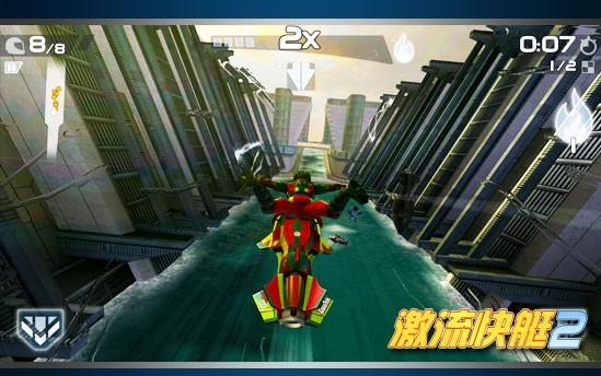 极限竞速《激流快艇2》中文版今日震撼首发