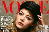 艾玛·斯通登《Vogue》五月刊封面