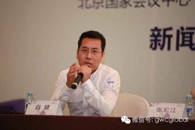 中国手游CEO肖健:出席GMIC全球移动互联网大会