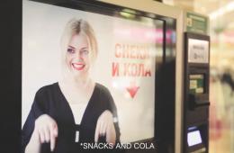 """俄罗斯制作""""特殊""""售卖机 为家暴妇女发声"""