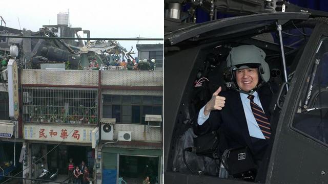 台军美购阿帕奇坠落民宅 马英九曾亲自登机体验
