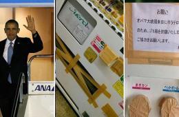 """东京遍布""""奥巴马封印"""" 民众表示无可奈何"""