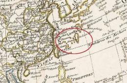 19张外国古地图标注钓鱼岛属中国 均早于日本声索