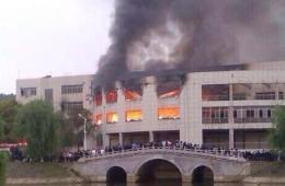 中国地质大学江城学院图书馆失火