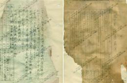 中国最新发掘89件侵华日军档案 反击日右翼有力武器