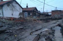 鸡西滴道区地下接连发生爆炸 致地面塌陷民房受损
