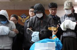 韩国沉船船长舵手等被移送检方接受调查