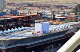 """伊朗为练习攻击美军航母建""""假航母"""""""