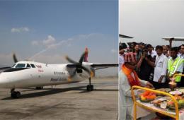 中国交付尼泊尔首架国产飞机 尼航28年首添新机