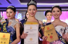 """世界超模中国冠军总决赛 25位佳丽""""一决高下"""""""