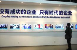 诠释技术与品牌创新 带你走进海尔中国青岛总部