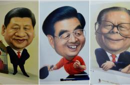 新中国五代领导人漫画像亮相中国国际动漫节