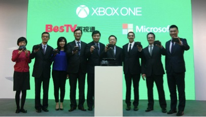 BesTV and Microsoft to bring Xbox One to China in September