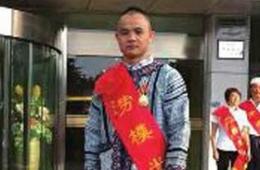 熊朝忠当选云南省劳模 直言不想再让拳迷失望