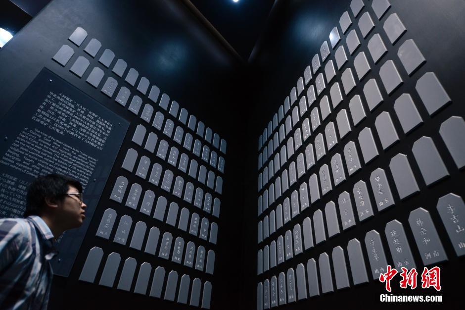 山西万人坑记录侵华日军罪行