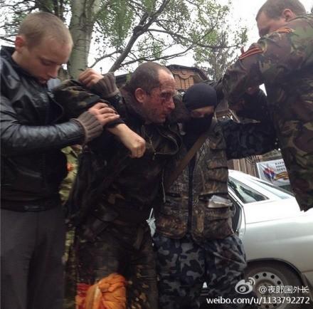 乌军直升机在斯拉维杨斯克被击落 飞行员被俘