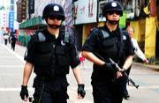 """广州警方""""五一""""武装上路巡逻"""
