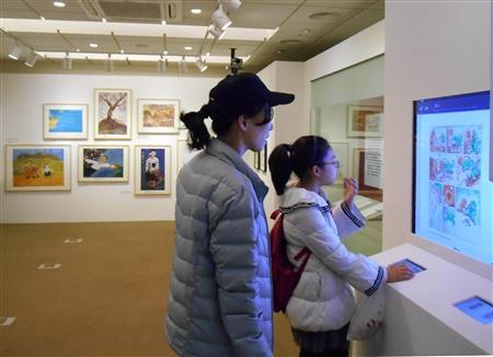 韩办慰安妇受害者展 日媒声称韩国人回应冷淡