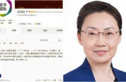 新华社微博刊发李克强夫人程虹简历照片