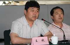 青岛原足管中心主任被调查 已被免去职务