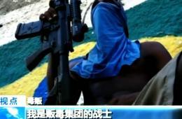 巴西贫民窟中枪械泛滥
