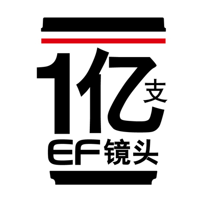 佳能EF镜头累计产量超一亿支