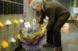 日本医学团来华参观731遗址 向受害者献花