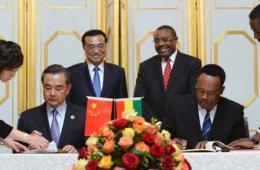 中非已进入构建命运共同体的新阶段
