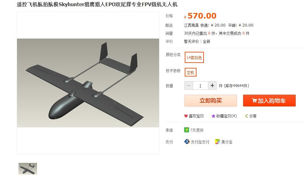 北京pk10最大投注平台