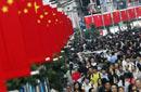"""如何面对""""中国经济年内超美""""捧杀"""