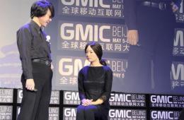 美女智能机器人现身全球移动互联网大会
