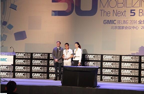 中国手游获GMIC最佳发行商 最佳网游营销大奖