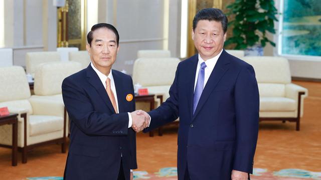 习近平在北京会见亲民党主席宋楚瑜一行
