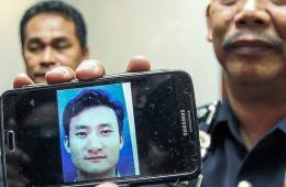 一名贵州公民在马来西亚遭绑架 警方公布案发地照片