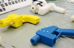 日本首现利用3D打印技术制作非法枪支