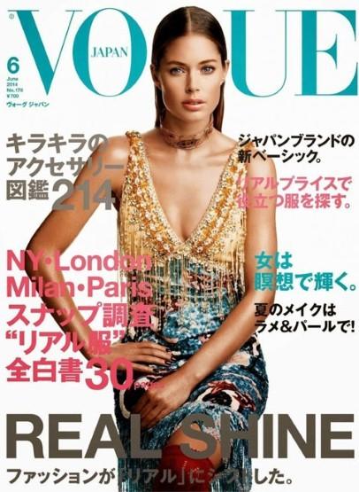 6月时尚杂志最佳封面盘点
