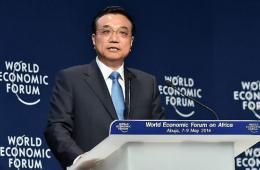李克强出席世界经济论坛非洲峰会全会