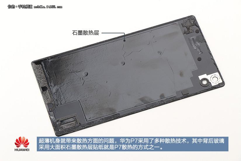 双镜面玻璃超薄机身 华为P7拆解