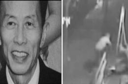 美华裔老人遭非裔无故打死 家人以仇恨罪起诉嫌犯