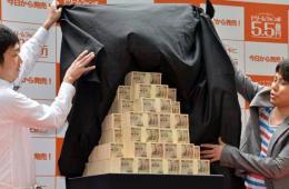 日本梦幻大乐透首次出售 5.5亿日元静待获奖者