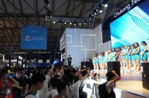 """触控科技更新招股书 申请用""""NEXT""""做交易代码"""