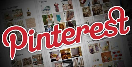 Pinterest再获2亿美元投资 融资达7.64亿美元