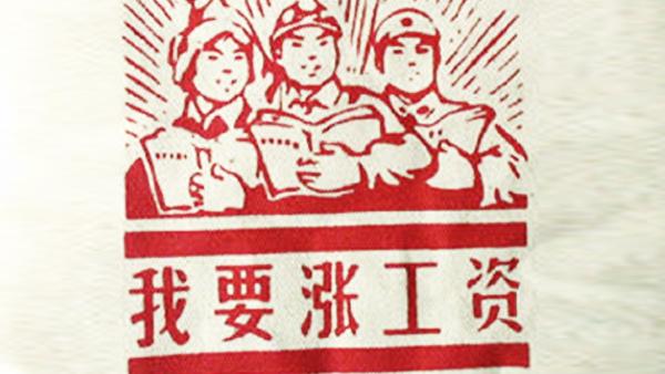 公务员试题_公务员准考证_越南公务员的收入