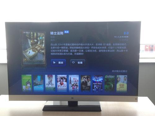 西山居手游《骑士法则》将登陆小米电视2代